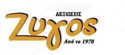 ΑΙΘΟΥΣΕΣ ΔΕΞΙΩΣΕΩΝ - ΖΥΓΟΣ