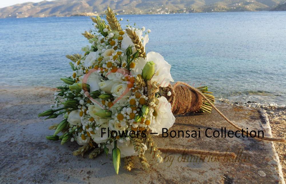 Προσφορές γάμου Ανθοστολισμοι Flowers - Bonsai Collection