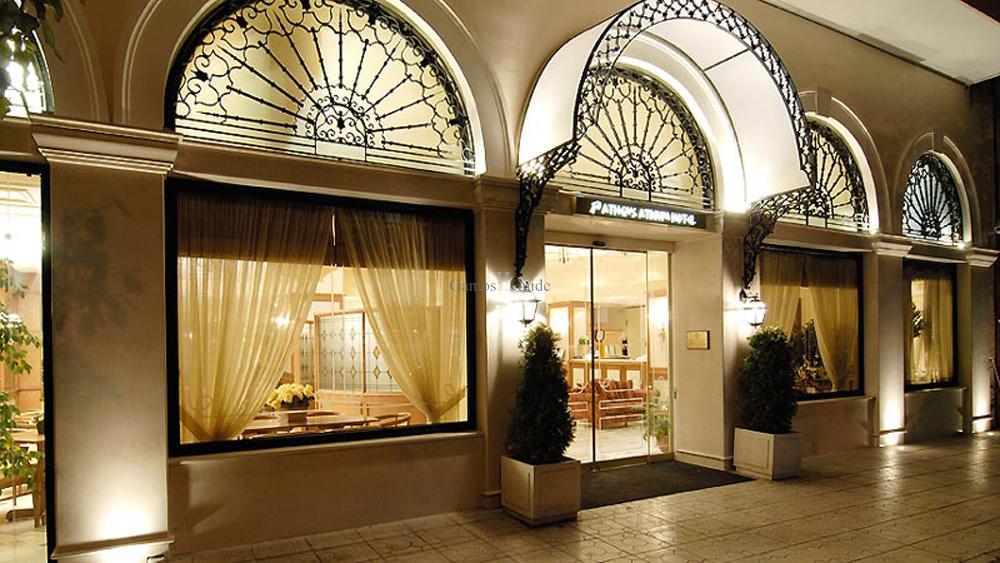 Ξενοδοχείο - Αίθουσα Athens Atrium