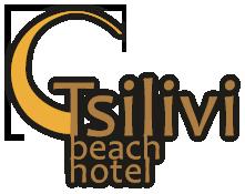 ΞΕΝΟΔΟΧΕΙΑ ΔΕΞΙΩΣΕΩΝ - TSILIVI BEACH HOTEL
