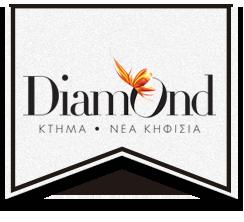 ΚΤΗΜΑΤΑ ΔΕΞΙΩΣΕΩΝ ΜΕ ΕΚΚΛΗΣΙΑ - DIAMOND