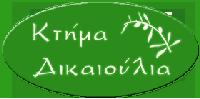 ΑΙΘΟΥΣΕΣ ΔΕΞΙΩΣΕΩΝ - ΔΙΚΑΙΟΥΛΙΑ