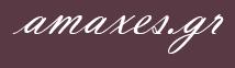 ΛΙΜΟΥΖΙΝΕΣ ΓΑΜΟΥ - ΑΥΤΟΚΙΝΗΤΑ ΓΑΜΟΥ - ΑΜΑΞΕΣ ΜΑΓΓΙΝΑΣ